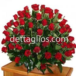 100 rosas en Base